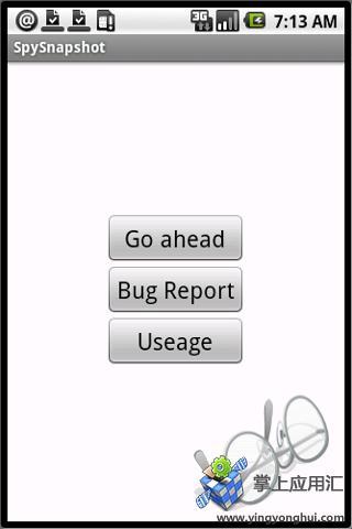 間諜遊戲app