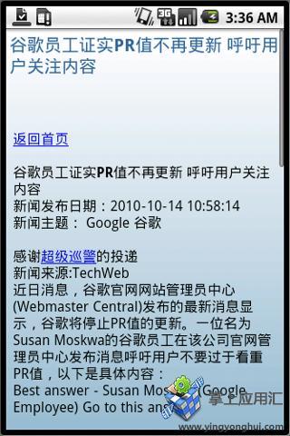【免費新聞App】在线阅读客户端-APP點子