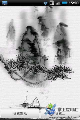 【水墨山水壁紙】_水墨山水壁紙推荐_品牌_价格_第1页- 淘宝网