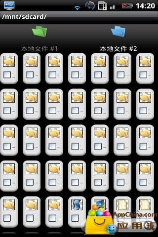 双窗口文件管理器 工具 App-愛順發玩APP