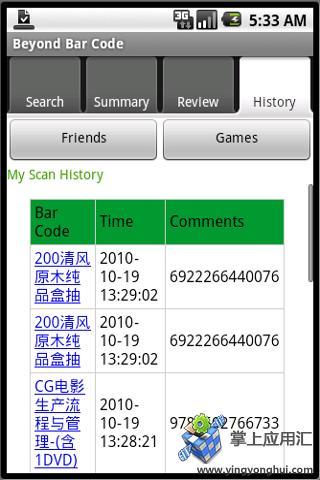 超越条形码 生活 App-愛順發玩APP