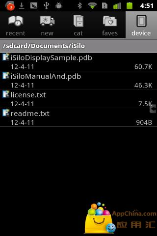 iSilo经典电子阅读器截图0