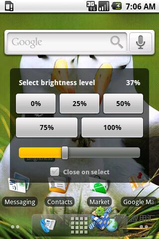 【免費工具App】亮度调节小部件-APP點子