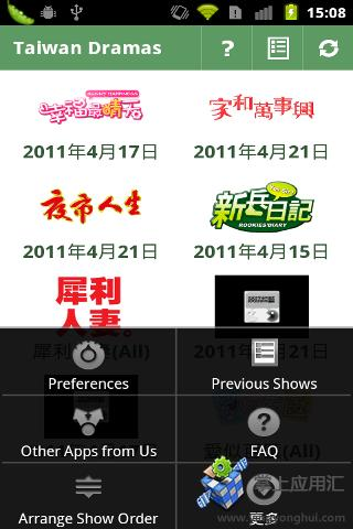 玩生活App|台湾连续剧免費|APP試玩