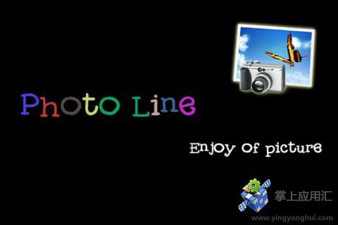 Photo Line 照片浏览器