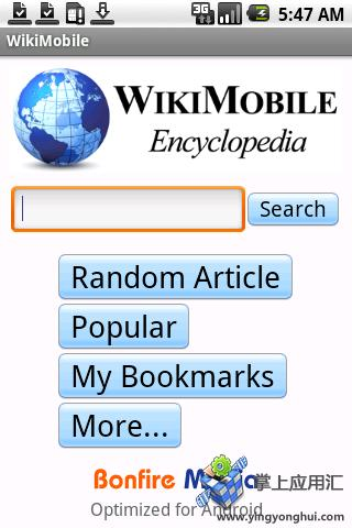 Mobil - Wikipedia, the free encyclopedia