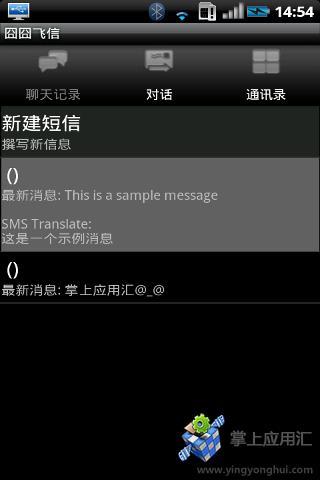 【APP軟體】通訊聊天.WeChat(想知道親密愛人在那嗎?立刻使用 ...
