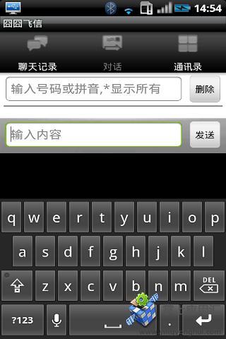免費下載通訊APP|囧囧飞信 app開箱文|APP開箱王