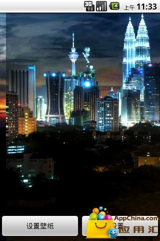 城市夜景动态壁纸