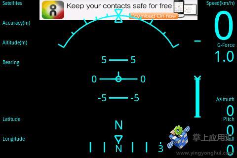 掌握用户隐私很容易对APP《疯狂来往》盗摄行为的思考_游戏频道_ ...