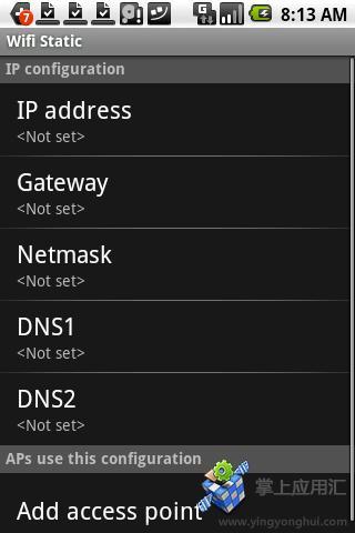 静态IP切换截图1