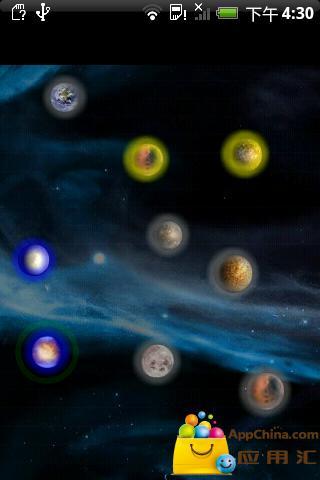 太空战略截图2
