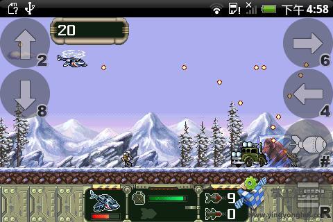 玩免費射擊APP|下載黑鲨直升机 2 西伯利亚 app不用錢|硬是要APP