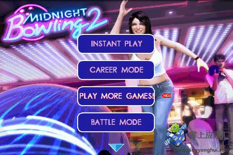 午夜保龄球 2 MidnightBowling 2
