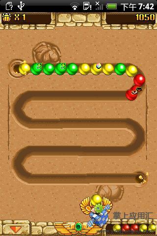 弹珠游戏截图3
