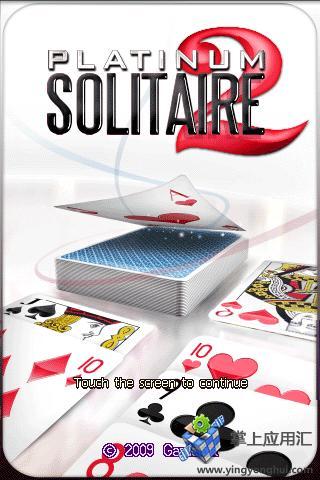白金纸牌 2 Platinum Solitaire 2
