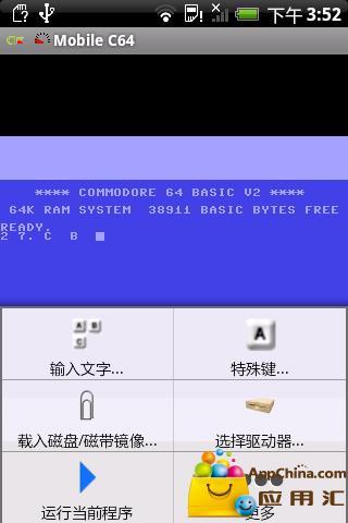 [iOS7] 在iPhone上也能玩任天堂NDS模擬器「nds4ios」,JB與非JB都 ...