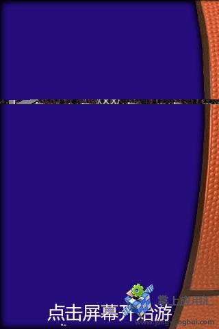 玩免費體育競技APP 下載三维投篮大战旗舰中文版 app不用錢 硬是要APP