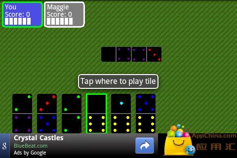 【免費棋類遊戲App】多米诺骨牌-APP點子
