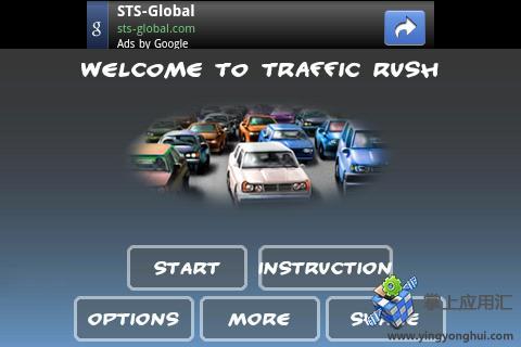 【免費模擬App】撞车-APP點子