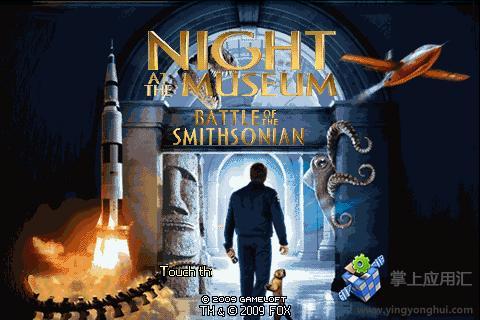 博物馆奇妙夜 2 Night At The Museum截图0