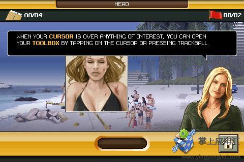 玩免費益智APP|下載犯罪现场之迈阿密篇 app不用錢|硬是要APP