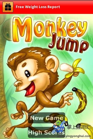 超级猴子跳