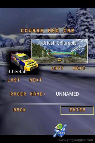 加拿大雪地赛车截图1