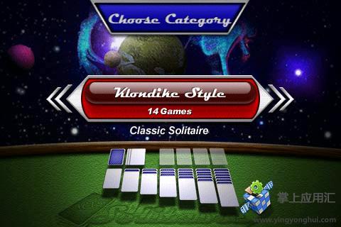 玩棋類遊戲App|纸牌游戏合集旗舰版免費|APP試玩