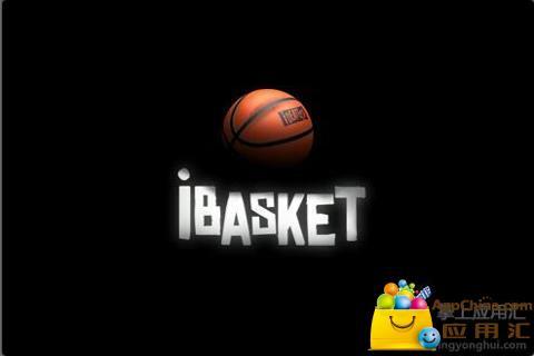 疯狂投篮机免费版app