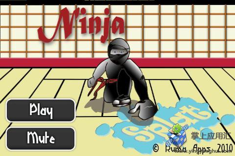 忍者杀手|玩射擊App免費|玩APPs