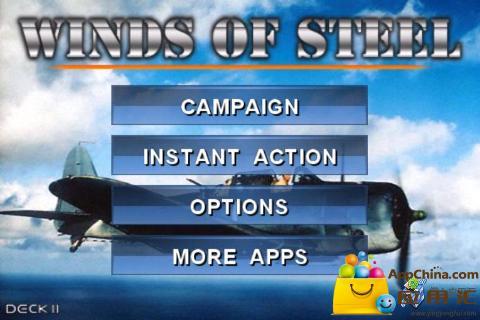 [遊戲評論]合金風暴2:空戰英豪- 第1 頁| iOS |討論區| AppGuru ...