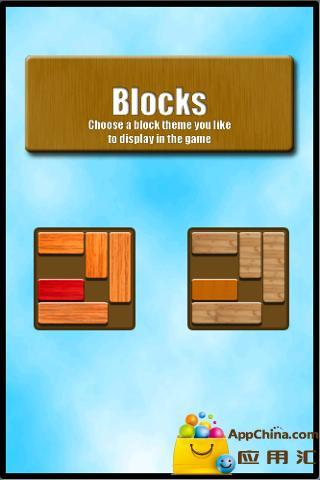 解除封锁|玩益智App免費|玩APPs