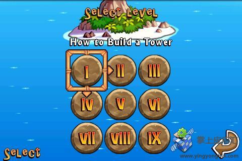 猴子岛闯关截图3
