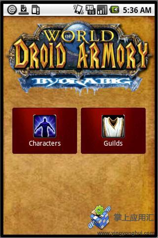 魔兽世界英雄榜下载 魔兽世界英雄榜安卓版免费下载到手机