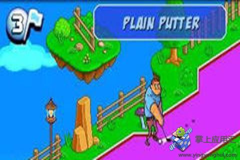 古怪的迷你高尔夫世界截图3