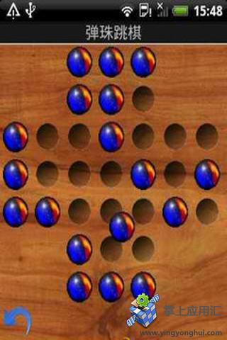 免費下載棋類遊戲APP|弹珠跳棋 app開箱文|APP開箱王