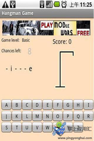 玩免費益智APP|下載刽子手卡通 app不用錢|硬是要APP