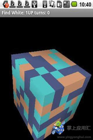 3D魔方截图1