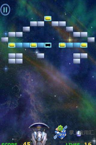 耐玩-太空打砖块|玩益智App免費|玩APPs