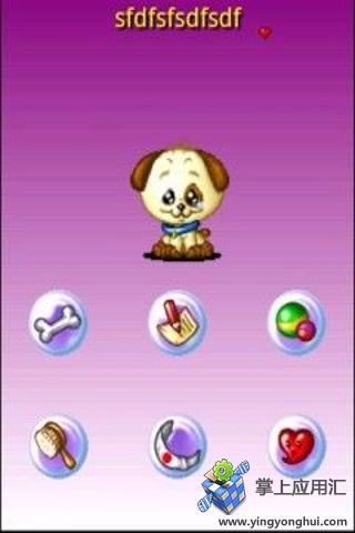 电子宠物狗截图1