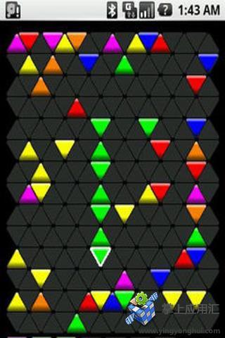 三角排阵截图1