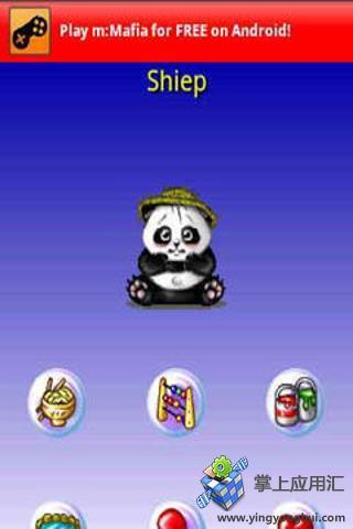 玩免費遊戲APP|下載熊猫养成 app不用錢|硬是要APP