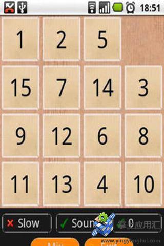 15拼图截图0
