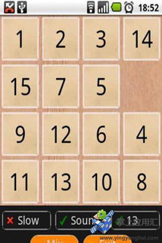 15拼图截图1