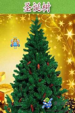圣诞树截图0