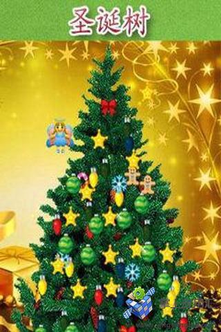 圣诞树截图1