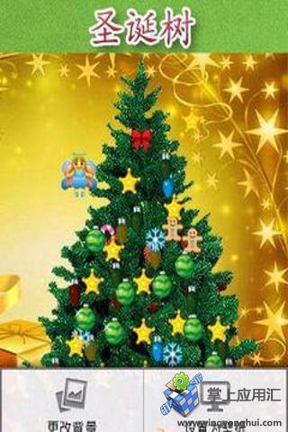 圣诞树截图2