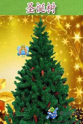圣诞树截图3