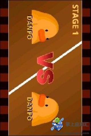 呆呆鸭的战争截图1